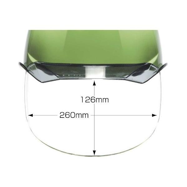 DIC AP11EVO-CSW ワイドシールド面付き 作業用ヘルメット(通気孔付き/ライナー入り)/ 工事用 建設用 建築用 現場用 高所用 安全 保護帽 屋外作業|proshophamada|02