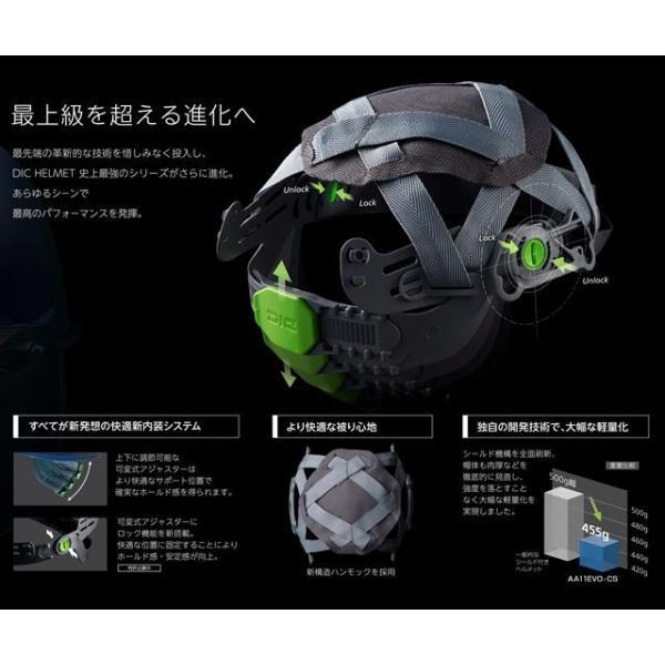 DIC AP11EVO-CSW ワイドシールド面付き 作業用ヘルメット(通気孔付き/ライナー入り)/ 工事用 建設用 建築用 現場用 高所用 安全 保護帽 屋外作業|proshophamada|09
