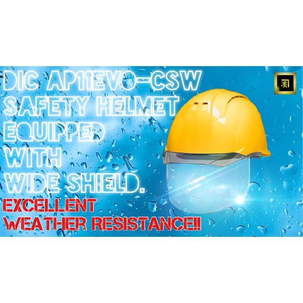 DIC AP11EVO-CSW ワイドシールド面付き 作業用ヘルメット(通気孔付き/ライナー入り)/ 工事用 建設用 建築用 現場用 高所用 安全 保護帽 屋外作業|proshophamada|11