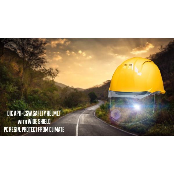 DIC AP11EVO-CSW ワイドシールド面付き 作業用ヘルメット(通気孔付き/ライナー入り)/ 工事用 建設用 建築用 現場用 高所用 安全 保護帽 屋外作業|proshophamada|12