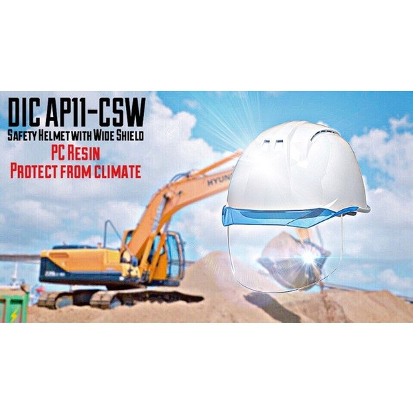 DIC AP11EVO-CSW ワイドシールド面付き 作業用ヘルメット(通気孔付き/ライナー入り)/ 工事用 建設用 建築用 現場用 高所用 安全 保護帽 屋外作業|proshophamada|14