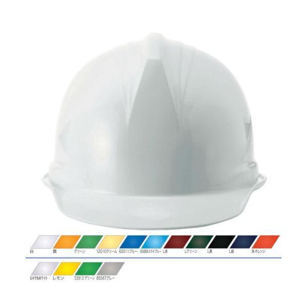 進和化学工業 SS-12型T-P式R  作業用ヘルメット(通気孔なし/ライナー入り)/ 安全 ヘルメット 保護帽 電気工事対応 防災|proshophamada
