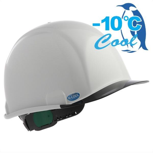 スミハット SAX2-A-NCOOL Nクール 透明ひさし遮熱ヘルメット(通気孔なし/エアシート)/ 夏 熱中症対策 工事用 作業用 建設用 建築用 現場用 高所用 電気工事|proshophamada