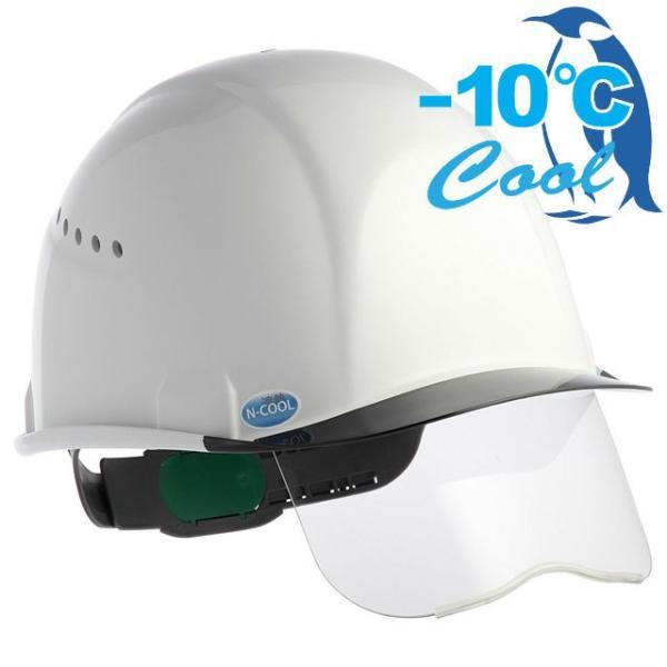 スミハット SAX2CS-A-NCOOL Nクール 遮熱 練込み コンパクトシールド面付き作業用ヘルメット(通気孔付き/エアシート)/ 夏 熱中症対策 工事用 建設用|proshophamada