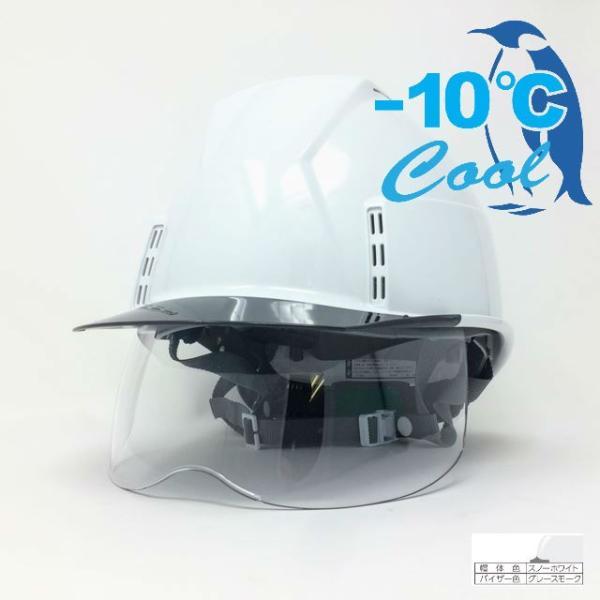 スミハット KKXCS-A-NCOOL Nクール 横長コンパクトシールド面付き 遮熱ヘルメット(通気孔付き/圧縮エアシート)/ 工事 作業 建設 建築 現場 高所 安全 保護帽|proshophamada