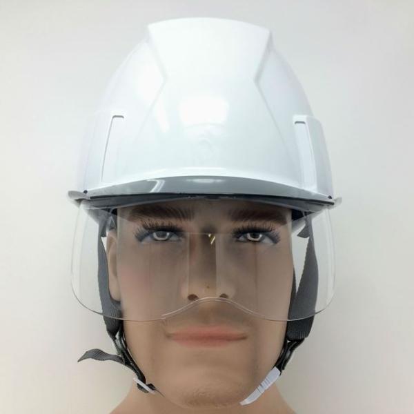 スミハット KKXS-A 横長コンパクトシールド面付き 作業用ヘルメット(通気孔なし/圧縮エアーシート)/ 工事用 建設用 建築用 現場用 高所用 安全 電気工事対応|proshophamada|05