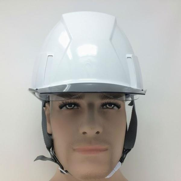 スミハット KKXS-A 横長コンパクトシールド面付き 作業用ヘルメット(通気孔なし/圧縮エアーシート)/ 工事用 建設用 建築用 現場用 高所用 安全 電気工事対応|proshophamada|07