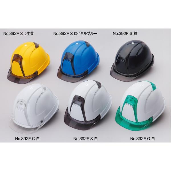 トーヨーセーフティー No.392F 透明ひさし 作業用ヘルメット Venti plus(通気孔付き/ライナー入)/  安全 工事用 建設用 建築用 現場用 高所用 保護帽|proshophamada|02