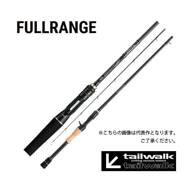 テイルウォーク フルレンジ(FULLRANGE) C70XH【大型商品】