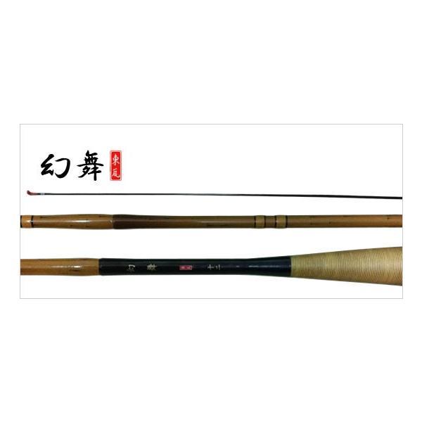 東瓦(ドンワ) 幻舞 9尺【大型商品】