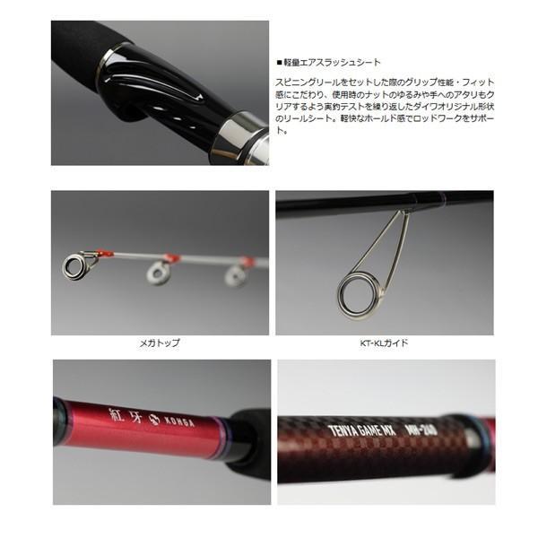ダイワ 紅牙テンヤゲーム MX H-235 【大型商品】【真鯛】|proshopks|02