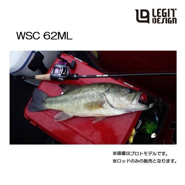 レジットデザイン ワイルドサイド WSC 62ML ショートロッドコンセプト <送料込価格>
