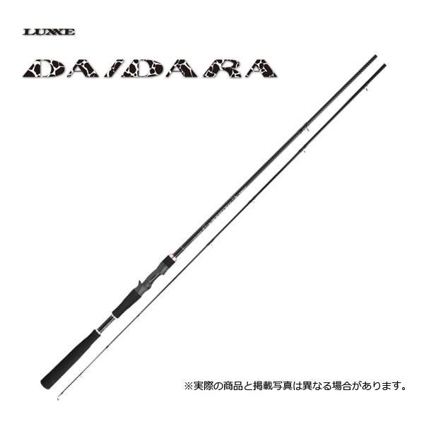 がまかつ ラグゼ ダイダラ B74MH LUXXE DAIDARA 【お取り寄せ商品】【大型商品】