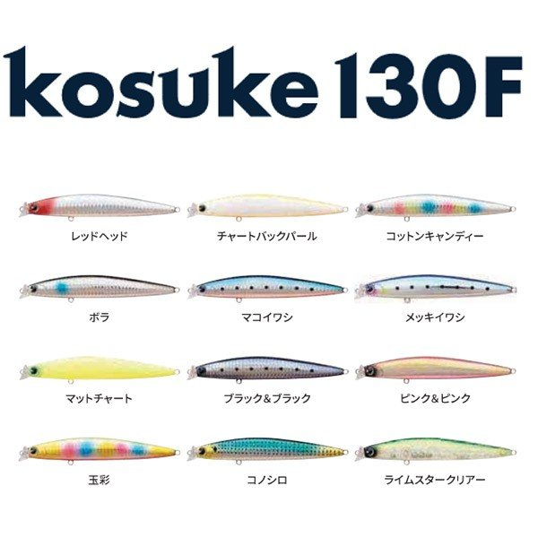 アムズデザイン アイマ ima Kosuke 130F (コスケ 130F) 【メール便OK】 proshopks