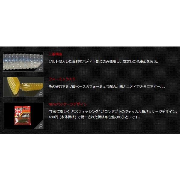 ジャッカル アイシャッド 3.8インチ JACKALL i Shad 3.8in 【メール便OK】|proshopks|02