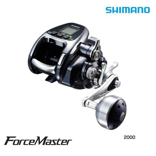 シマノ 16フォースマスター 2000 【お取り寄せ商品】