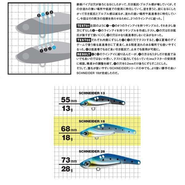 アムズデザイン アイマ シュナイダー18 【メール便OK】|proshopks|02