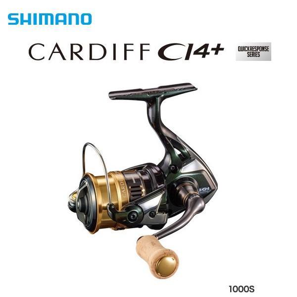 シマノ カーディフ カーディフ CI4+ 1000S 【送料無料】