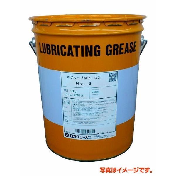送料無料|ニグルーブMP-DX No.1 [日本グリース] 16Kgペール缶|シャーシ用