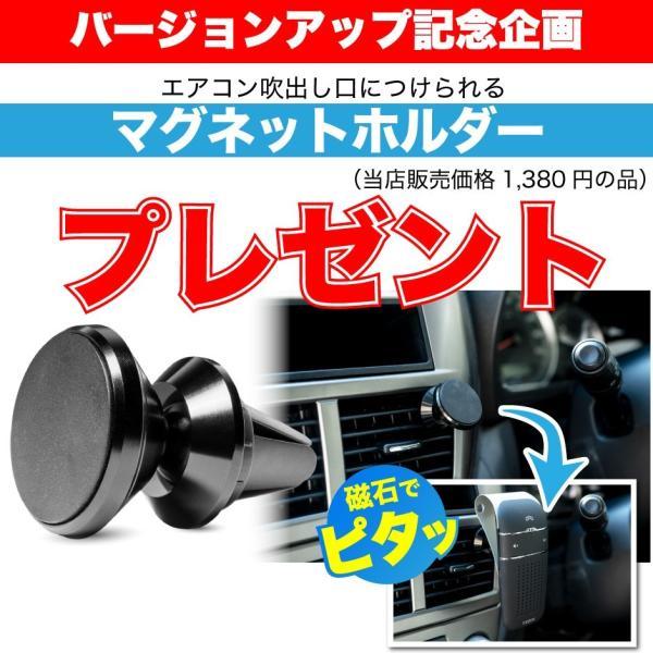 車載用 自動車用 ハンズフリー 通話 スピーカー フォン 車 スマホ bluetooth4.1 車載用品 車中泊 グッズ FMトランスミッター 併用可|protection|20