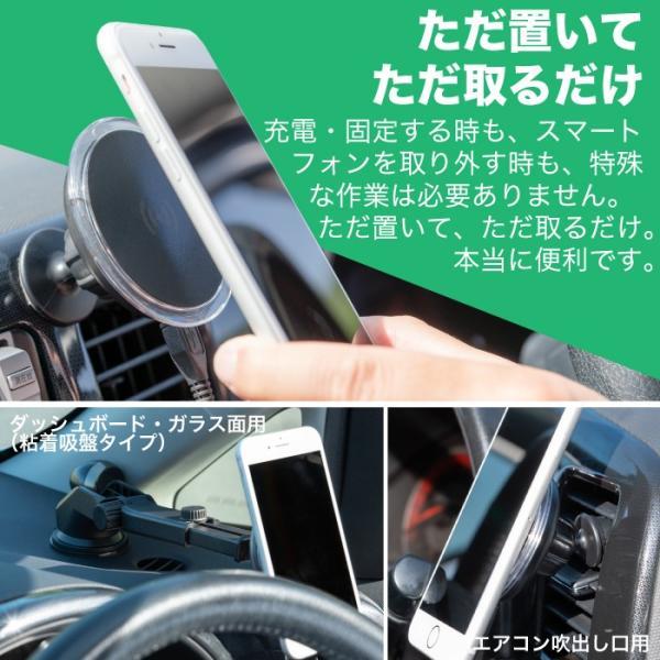 車載ホルダー スマホホルダー ワイヤレス充電器 車用 スマホスタンド Qi 車 マグネット 不要 車載 TQI-11 スマホ 車中泊 グッズ 自動車用携帯充電器|protection|06