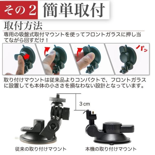 【予約受付中】ドライブレコーダー カメラ一体型  高画質 300画素 今だけ32GB SDカードプレゼント フルHD 前後 TAXION TX-07C 送料無料  車載カメラ 車載用品|protection|11