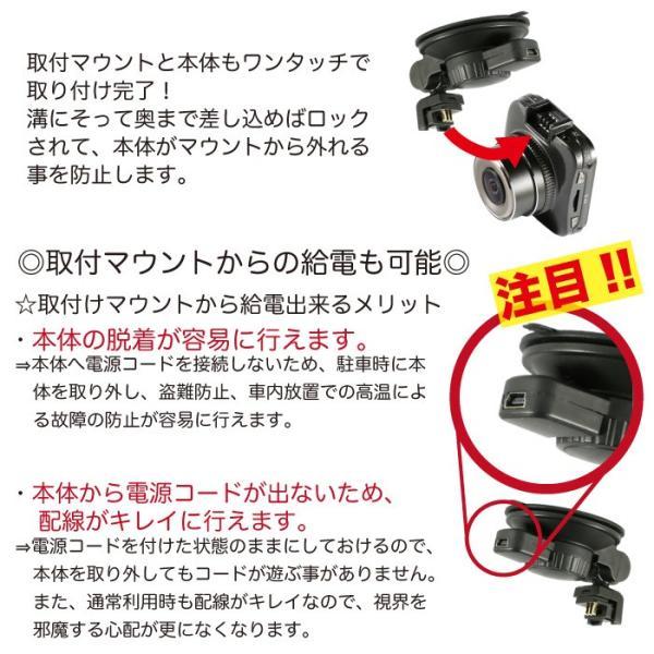 【予約受付中】ドライブレコーダー カメラ一体型  高画質 300画素 今だけ32GB SDカードプレゼント フルHD 前後 TAXION TX-07C 送料無料  車載カメラ 車載用品|protection|12