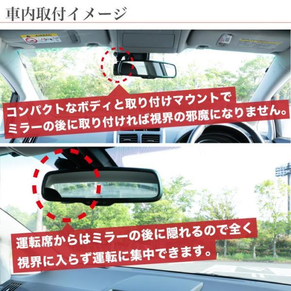 【予約受付中】ドライブレコーダー カメラ一体型  高画質 300画素 今だけ32GB SDカードプレゼント フルHD 前後 TAXION TX-07C 送料無料  車載カメラ 車載用品|protection|13