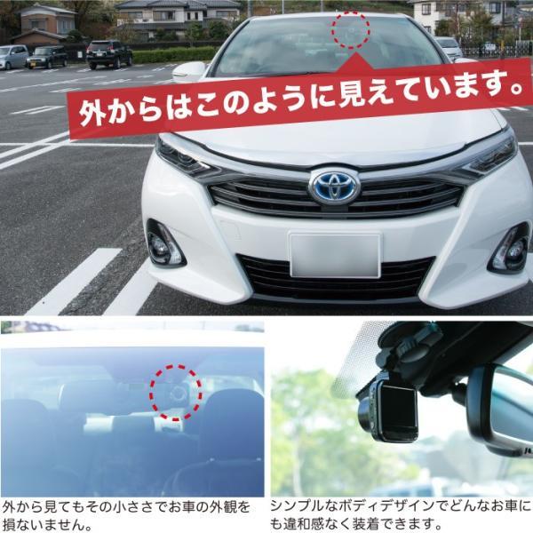 【予約受付中】ドライブレコーダー カメラ一体型  高画質 300画素 今だけ32GB SDカードプレゼント フルHD 前後 TAXION TX-07C 送料無料  車載カメラ 車載用品|protection|14