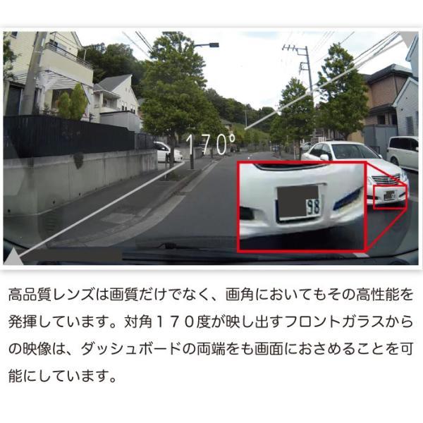 【予約受付中】ドライブレコーダー カメラ一体型  高画質 300画素 今だけ32GB SDカードプレゼント フルHD 前後 TAXION TX-07C 送料無料  車載カメラ 車載用品|protection|16