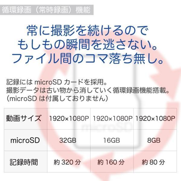 【予約受付中】ドライブレコーダー カメラ一体型  高画質 300画素 今だけ32GB SDカードプレゼント フルHD 前後 TAXION TX-07C 送料無料  車載カメラ 車載用品|protection|18