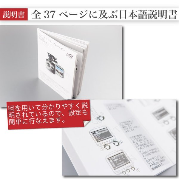 【予約受付中】ドライブレコーダー カメラ一体型  高画質 300画素 今だけ32GB SDカードプレゼント フルHD 前後 TAXION TX-07C 送料無料  車載カメラ 車載用品|protection|19
