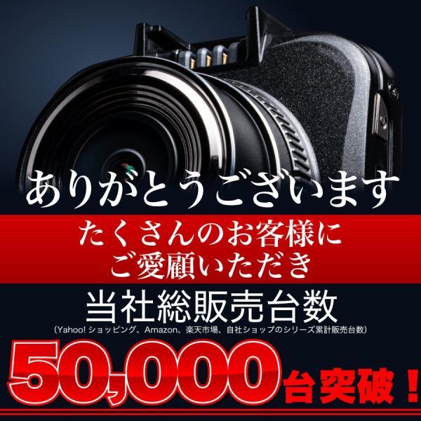 【予約受付中】ドライブレコーダー カメラ一体型  高画質 300画素 今だけ32GB SDカードプレゼント フルHD 前後 TAXION TX-07C 送料無料  車載カメラ 車載用品|protection|04