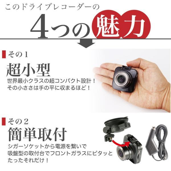 【予約受付中】ドライブレコーダー カメラ一体型  高画質 300画素 今だけ32GB SDカードプレゼント フルHD 前後 TAXION TX-07C 送料無料  車載カメラ 車載用品|protection|07