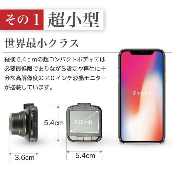 【予約受付中】ドライブレコーダー カメラ一体型  高画質 300画素 今だけ32GB SDカードプレゼント フルHD 前後 TAXION TX-07C 送料無料  車載カメラ 車載用品|protection|09