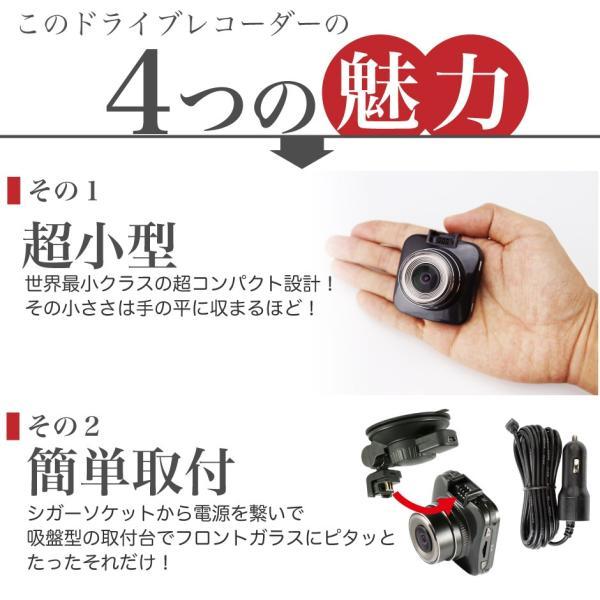 【ご予約承り中】ドライブレコーダー 後方 リア用 前後 セット カメラ一体型  高画質 ほぼ 360度 カバー  今だけ32GB SDカード付き 車載カメラ|protection|18
