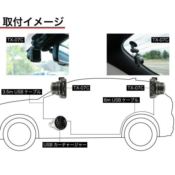 【ご予約承り中】ドライブレコーダー 後方 リア用 前後 セット カメラ一体型  高画質 ほぼ 360度 カバー  今だけ32GB SDカード付き 車載カメラ|protection|10