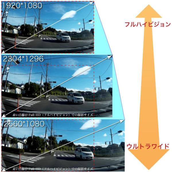 ドライブレコーダー 後方 リア用 前後 セット ほぼ 360度 カバー カメラ一体型  高画質 32GB SDカード付き フルHD TAXION TX-09Cα  車載カメラ 防犯カメラ|protection|17