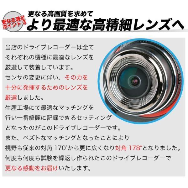 ドライブレコーダー 後方 リア用 前後 セット ほぼ 360度 カバー カメラ一体型  高画質 32GB SDカード付き フルHD TAXION TX-09Cα  車載カメラ 防犯カメラ|protection|19
