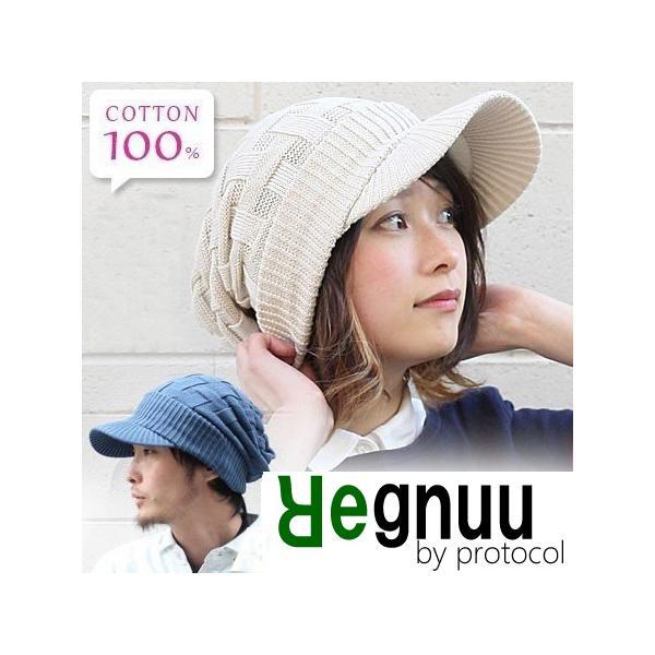 帽子メンズ夏レディース春キャスケット大きいサイズクロス編みつば付きニット帽春夏春夏春物深めキャップワークキャップ