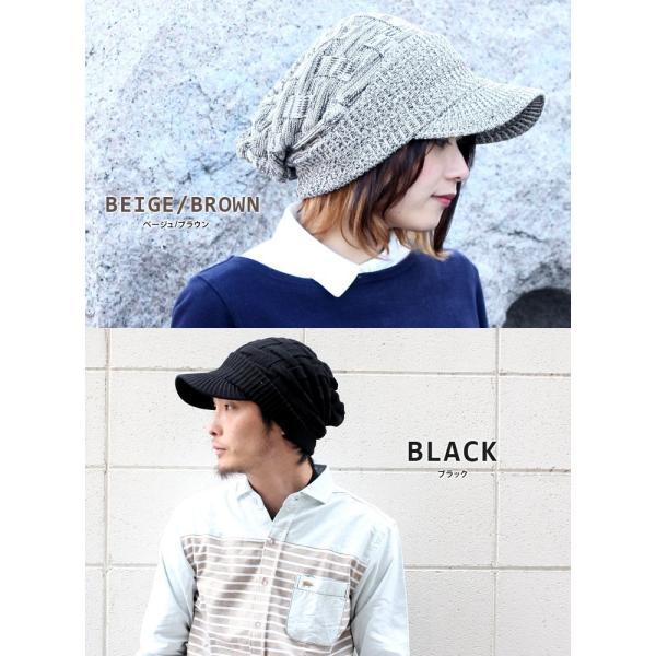 キャスケット 夏 メンズ 帽子 レディース ニット帽 つば付きニット帽 コットン クロス編み 送料無料|protocol|12