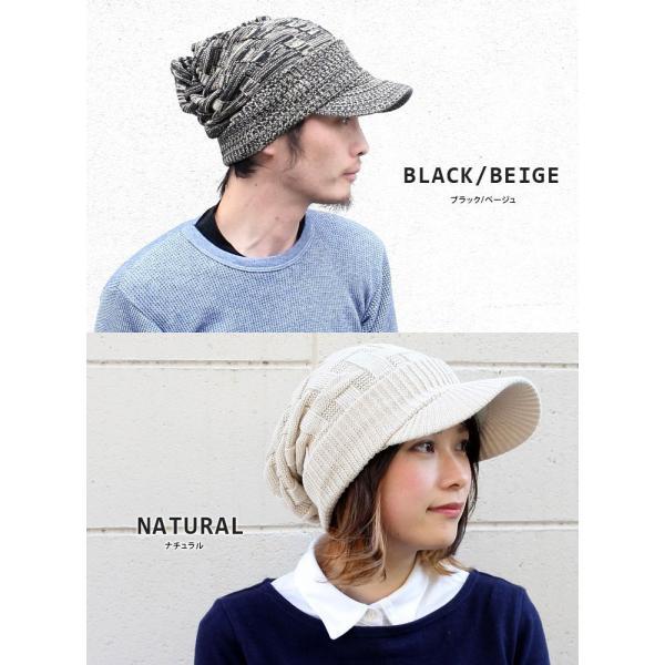 キャスケット 夏 メンズ 帽子 レディース ニット帽 つば付きニット帽 コットン クロス編み 送料無料|protocol|13