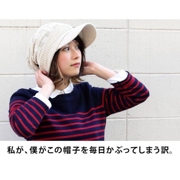 キャスケット 夏 メンズ 帽子 レディース ニット帽 つば付きニット帽 コットン クロス編み 送料無料|protocol|04