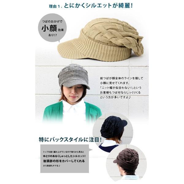 キャスケット 夏 メンズ 帽子 レディース ニット帽 つば付きニット帽 コットン クロス編み 送料無料|protocol|05