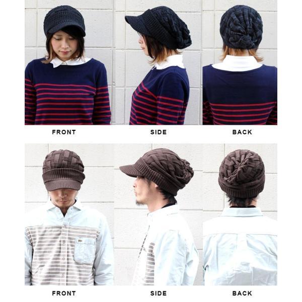 キャスケット 夏 メンズ 帽子 レディース ニット帽 つば付きニット帽 コットン クロス編み 送料無料|protocol|06