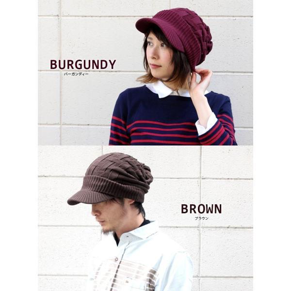 キャスケット 夏 メンズ 帽子 レディース ニット帽 つば付きニット帽 コットン クロス編み 送料無料|protocol|08