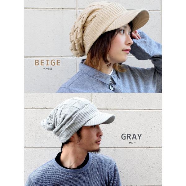 キャスケット 夏 メンズ 帽子 レディース ニット帽 つば付きニット帽 コットン クロス編み 送料無料|protocol|09