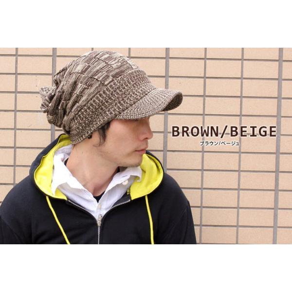 キャスケット 夏 メンズ 帽子 レディース ニット帽 つば付きニット帽 コットン クロス編み 送料無料|protocol|10