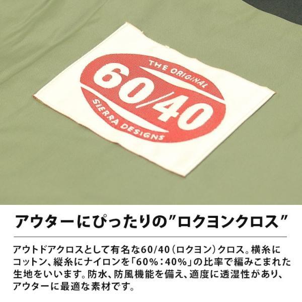 アウトドア フェス ファッション メンズ シェラデザイン マウンテンパーカー 60/40 SIERRA DESIGNS キャンプ ブランド おしゃれ|protocol|03