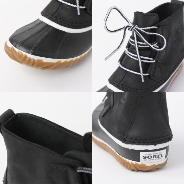 sorel ブーツ レディース ソレル Out 'n About Leather アウトアンドアバウトレザー BLACK NL2133|protocol|03
